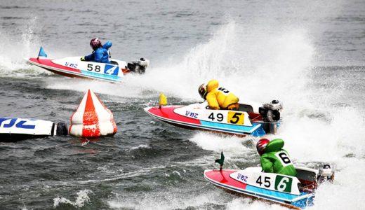 競艇は荒れるレースが稼げる?!万舟券のデータを読み解く方法徹底検証!