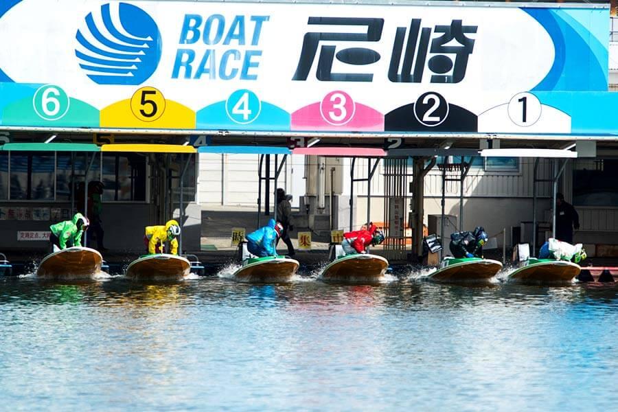 尼崎競艇場で勝つための予想マニュアル!特徴と傾向を徹底分析